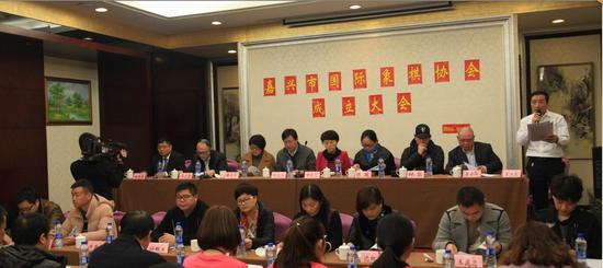 嘉兴市国际象棋协会成立